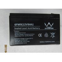 Quality Long life sealed lead acid battery 12v9ah high rate long discharge time UPS power for sale
