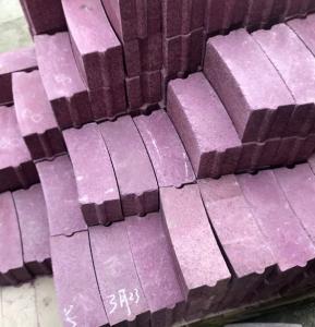 China copper smelting kiln refractory brick chrome corundum on sale