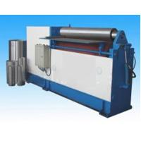 China Two Roll Plate Bending Machine , Automatic Plate Bending Machine High Speed on sale