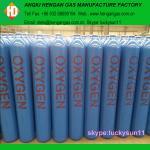 Quality 50l medical cylinder oxygen for sale