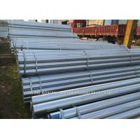 Quality Galvanized  Seamless  Steel Pipe  1 inch - 12 Inch Sch 40 For  Fluid Transport for sale