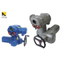 Buy High Presicion Intelligent Electric Rotary Valve Actuator With LCD Display at wholesale prices