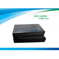 Quality SFP 8G Fiber Optic Switch for sale