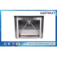 Quality RFID Reader Pedestrian Access Control Tripod Turnstile Gate of Stainless Steel for sale