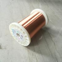 Quality 0.060mm Ultra Fine Acetone Self Bonding Wire / Enameled Magnet Winding Wire for sale