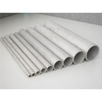 Quality Cold Rolling DIN EN AISI 316L 317L Seamless Stainless Steel Pipe Φ 6.00mm - Φ 610 mm for sale