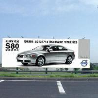 Buy cheap Frontlit Flex Banner with Up to 5.0m Width, Full Color Digital Printing, Can be from wholesalers