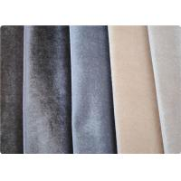 Quality Customizable Grey / Beige Combed Yarn Flocked Fabric Cloth For Garment for sale