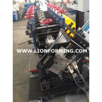 Buy cheap furring channel machine from wholesalers