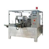 Quality Rotary Double Filling Packing Machine for sale
