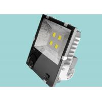 Buy cheap Waterproof 200W External LED Flood Lights Vibration Resistant High Efficiency from wholesalers