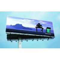 Quality pvc blockout flex banner,double(both) sides printable/black inside,coated blockout for dou for sale