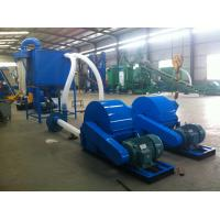 Quality Big 45KW Wood Crusher Machine 1200-1600 KG/H With Compact Structure for sale