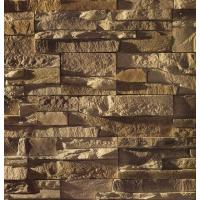 Quality 2014 hot sell light weight exterior decorative culture stone for sale
