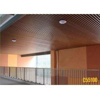 Quality ECO Wood WPC Interior Suspended Decorative PVC Ceiling Panels Non Toxic for sale