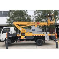 China 2017s new designed JMC 20M telescopic aerial working platform truck for sale, best price JMC hydraulic bucket truck on sale