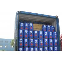 Buy cheap Glacial Acetic Acid(GAA) from wholesalers