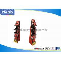 Buy cheap 4 Color Mac Cardboard Retail Display Stands For Cosmetic Pop Display from wholesalers