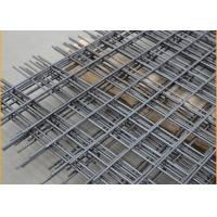 Quality High Tensil 500mpa  Concrete Reinforcing Mesh For Australia for sale