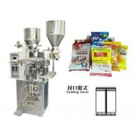 Quality SUS 304 Vertical Automated Snacks Packing Machine With PLC Control for sale