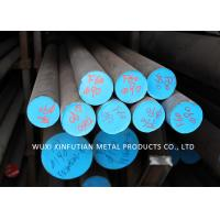 Quality Dia 16 - 100mm Stainless Steel Profiles / Alloy Steel Round Bars For Gear Machining SAE8620H AISI 8620 for sale