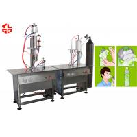 Quality Semi Automatic O2 Gas Oxygen Filling Machine , Vacuum Crimping And Gas Filling Machines for sale