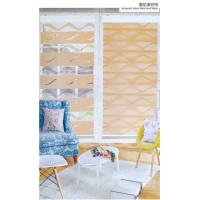 Buy cheap Carved zebra blinds fabric/rainbow blinds fabric /blackout zebra fabric from wholesalers