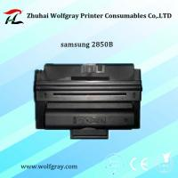 Buy cheap Compatible for Samsung ML-D2850B toner cartridge from wholesalers