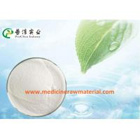Quality Sodium Malate White Crystalline Powder , 97.0% Purity Sodium Dl Malate For Meat Product for sale