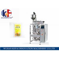 Quality KF02-PC V420 automatic vertical packing machine for big bag 2kg mayonnaise packing for sale
