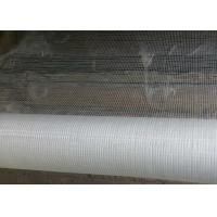 Quality 2016 Hot Sell 160g 4x4mm Fiberglass Mesh Tape For Heat Insulation Materials for sale