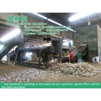 Buy cheap pet bottle recycling machine,waste bottle label stripping machine,pe bottle label remover from wholesalers
