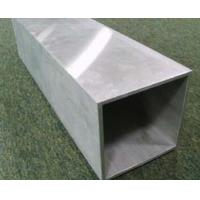 Buy Industrial Mill Finished Aluminum Extrusion Rectangular Tube For Motor Shell at wholesale prices