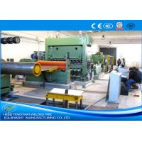 Quality Automatic Steel Sheet Cutting Machine , Metal Length Cutting Machine 30m / Min Speed for sale