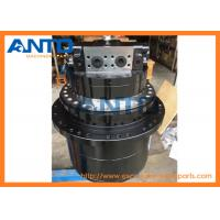 Buy cheap TM40 Excavator Travel Motor 31N6-40050 31N6-40051 For Hyundai Robex R210LC-7 Excavator Parts from wholesalers