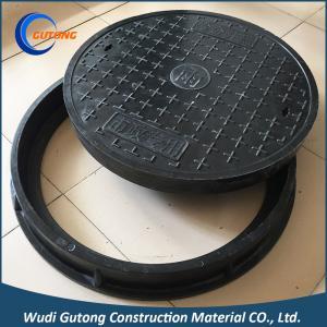 Quality Dia 700 FRP BMC Composite Round Manhole Cover with Frame EN124 for sale