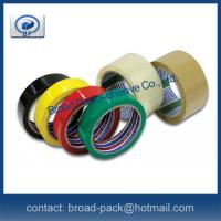Quality Low Noise Packing Tape for sale