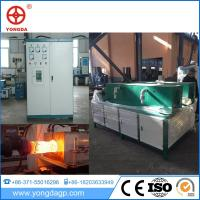 China professional low price industrial metal forging induction heating furnace on sale