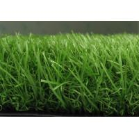 Quality Comfortable  Synthetic Soccer Grass / outdoor fake grass carpet PE for sale