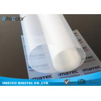 Quality Waterproof Clear Transparent Silk Screen Positive Film For Inkjet Printing for sale