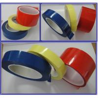 Buy cheap Transformer insulating tape mylar tape from wholesalers