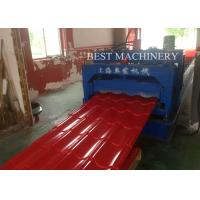 Buy cheap Color Steel Roof Tile Roll Forming Machine PLC System AF - 828 with Pressing from wholesalers