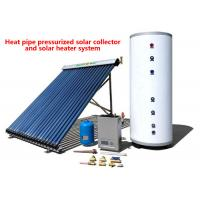 Quality Convenient Heat Pipe Solar Water Heater All Glass Double Tube Co Axial Structure for sale
