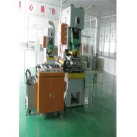 Quality Mitsubish Manual Operation Aluminum Foil Container Machine / Unloading Material and Mould for sale