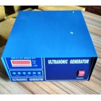 Quality Ultrasonic Vibration Screen Ultrasonic Pulse Generator Drive Good Heat Resistance for sale