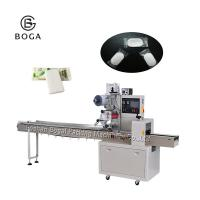 Quality BG-250 automatic packing machine flow type packing machine toilet soap wrapping machine for sale