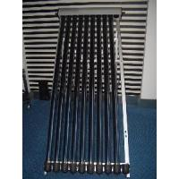 Quality SRCC Heat Pipe Solar Collector for sale