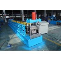 Quality Automatic Steel Roof Purlin Roll Forming Machine Chain Drive 20 m/min for sale