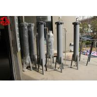 Quality Deodorization Tower Filter Columns For Filtering Industrial LPG , Butane , Propane , Pentane for sale