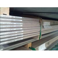 Buy cheap ASTM / ASME Hot Rolled Stainless Steel Plate 3mm - 100mm For Metallurgy from wholesalers
